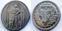 Португалия. 1985. 100 эскудо. 600 лет сражению при Алжубарроте. km# 630
