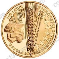 Польша. 2012. 2 злотых. #229. 150-лет Корпоративным банкам в Польше [даты]