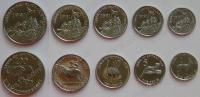 Эритрея. Набор. 6 монет. Животные. UNC