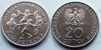 Польша. 20 злотых. 1979. Международный год детей. UNC