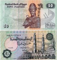 Египет.2008.  50 пиастров. UNC / пресс
