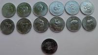 Сомали. Набор. 12 монет. Восточный календарь. UNC