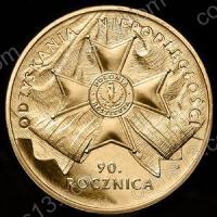 Польша. 2008. 2 злотых. #165. 90-летие восстановления независимости [даты]