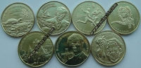 Польша. 2 злотых. 2002. Полный годовой набор. 7 монет. UNC