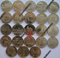 Польша. 2 злотых. 2007. Полный годовой набор. 23 монеты. UNC