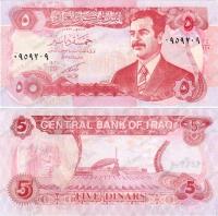 Ирак. 1992. 5 динаров. Саддам Хусейн. UNC / пресс
