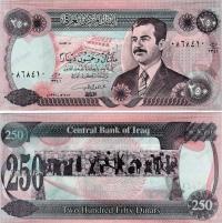 Ирак. 1995. 250 динаров. Саддам Хусейн. UNC / пресс