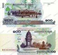 Камбоджа. 2001. 100 риелей. UNC / пресс