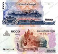 Камбоджа. 2007. 1000 риелей. UNC / пресс