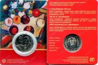 Казахстан. 100 тенге. 2017. 100 лет со дня рождения Айши Галимбаевой. Художница [Личности]. В буклете. BUNC