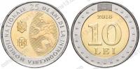 Молдавия (Молдова). 2018. 10 лей. 25 лет национальной валюте. Биметалл. UNC