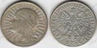 Польша. 10 злотых. 1932. Ядвига. VF/XF