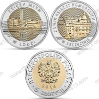 Польша. 5 злотых. 2016. Полный годовой набор. 2 монеты. Биметалл. UNC