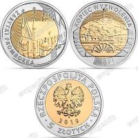 Польша. 5 злотых. 2019. Полный годовой набор. 2 монеты. Биметалл. UNC