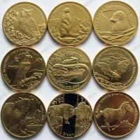 """Польша. Набор """"Животные"""". 2005-2014. 9 монет. UNC"""