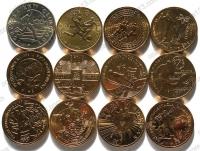 """Польша. Набор """"Спорт"""". 2002-2014. 1980. 12 монет. UNC"""