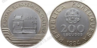 Португалия. 1994. 200 эскудо. Лиссабон - Европейская культурная столица [Биметалл]. km# 669