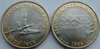 Португалия. 1996. 200 эскудо. Олимпиада в Атланте 1996. Спорт. [Биметалл]. km# 687