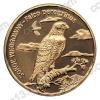 Польша. 2008. 2 злотых. #153. Сапсан, Falco peregrinus [животный мир]