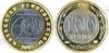 Казахстан. 100 тенге. 2005. 60 лет ООН (биметалл) [События]. Мешковая