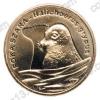 Польша. 2007. 2 злотых. #131. Длинномордый тюлень, Halichoerus grypus [животный мир]