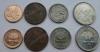 Папуа Новая Гвинея. Набор. 4 монеты. UNC