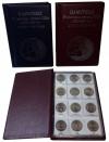 """Альбом для монет США 25 центов серии """"Штаты и территории США"""" 1999-2009 с промежуточными листами с изображенинями монет"""