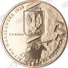 Польша. 2010. 2 злотых. #197. 90-я годовщина Варшавского сражения [история]