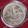 Капсулы для монет. Диаметр 31 мм с ободком [1 рубль СССР, юбилейка Казахстана]