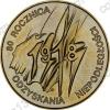 Польша. 1998. 2 злотых. #020. 80-я годовщина восстановления независимости Польши [даты]