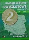 """Альбом для польских монет серии """"Воеводства"""" (16 ячеек)"""