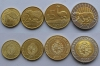 Уругвай. 2011. Набор 4 монеты. Животные. UNC