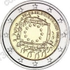 Бельгия. 2015. 2 евро. 30 лет флагу Европейского союза. Биметалл. Из ролла. UNC