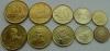 Парагвай. Набор. 5 монет. UNC