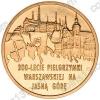 Польша. 2011. 2 злотых. #215. 300-летие Варшавского Паломничества к Ясной Горе [история]
