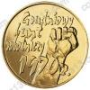 Польша. 2000. 2 злотых. #038. 30-летие декабря-70 [даты]