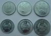Лаос. 1980. Набор. 3 монеты. UNC