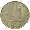 Польша. 2001. 2 злотых. #043. 100-летие со дня рождения кардинала С. Вышинского [личности]