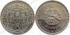 Португалия. 1983. 500 эскудо. XVII Европейская художественная выставка. Серебро 0.835, 7 г., 25 мм. KM# 620