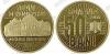 Румыния. 2015. 50 бани. 10 лет деноминации валюты. UNC